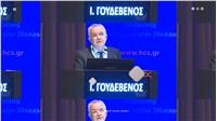 Πανελλήνια Σεμινάρια των Ομάδων Εργασίας 2019 | Ελληνική Καρδιολογική...
