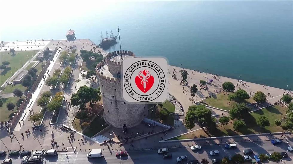 Πανελλήνια Σεμινάρια Ομάδων Εργασίας ΕΚΕ 21-23 Φεβρουαρίου 2019 στη Θεσσαλονίκη
