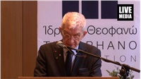 Γ. Μπουτάρης: «Η Θεσσαλονίκη ήταν και παραμένει το μεγάλο Μητροπολιτικό...