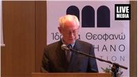 H. V. Rompuy: «Η επιλογή του ονόματος του Βραβείου και της Θεσσαλονίκης...