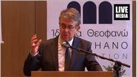 Σ. Ανδρεάδης: «Το πανευρωπαϊκό βραβείο της αυτοκράτειας Θεοφανούς...