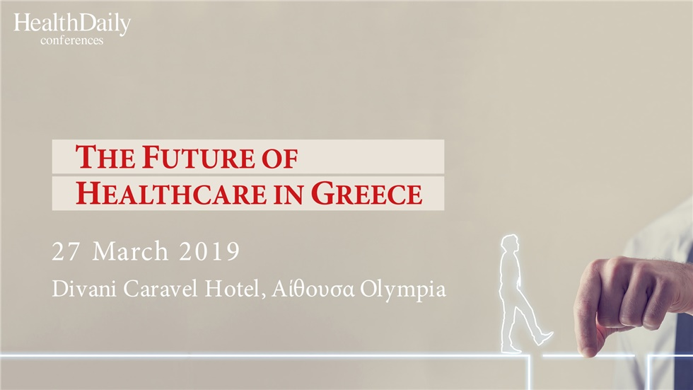 Congresses | The Future of Healthcare in Greece