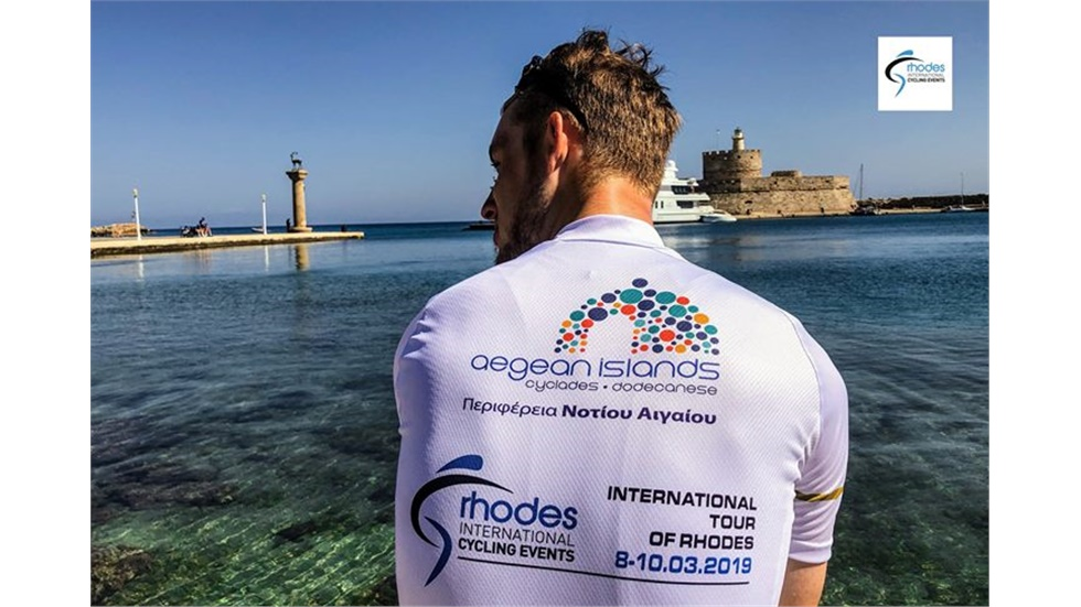 3rd  International tour of Rhodes