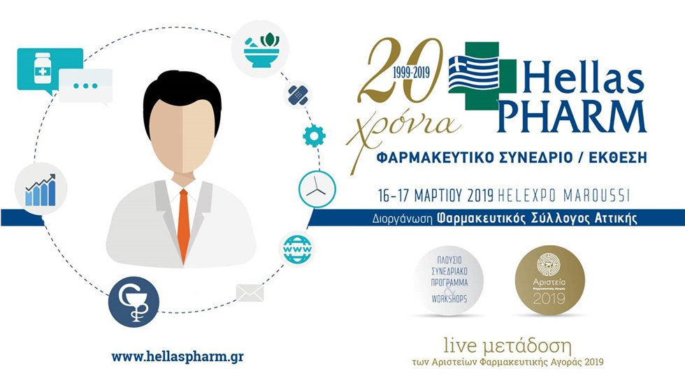 Congresses | Hellas PHARM 2019