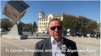 Βασίλης Μωυσίδης: «Θα φτάσουμε στο τέλος της κούρσας»   Ο υποψήφιος...