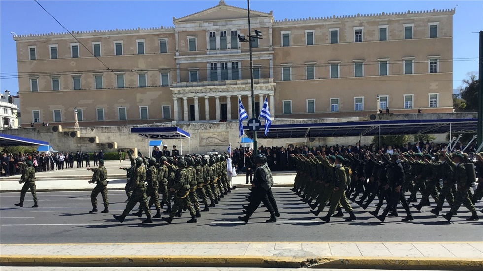 Parade | Athens | March 25th 2019