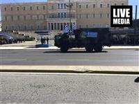 Στρατιωτική Παρέλαση | Αθήνα | 25η Μαρτίου 2019