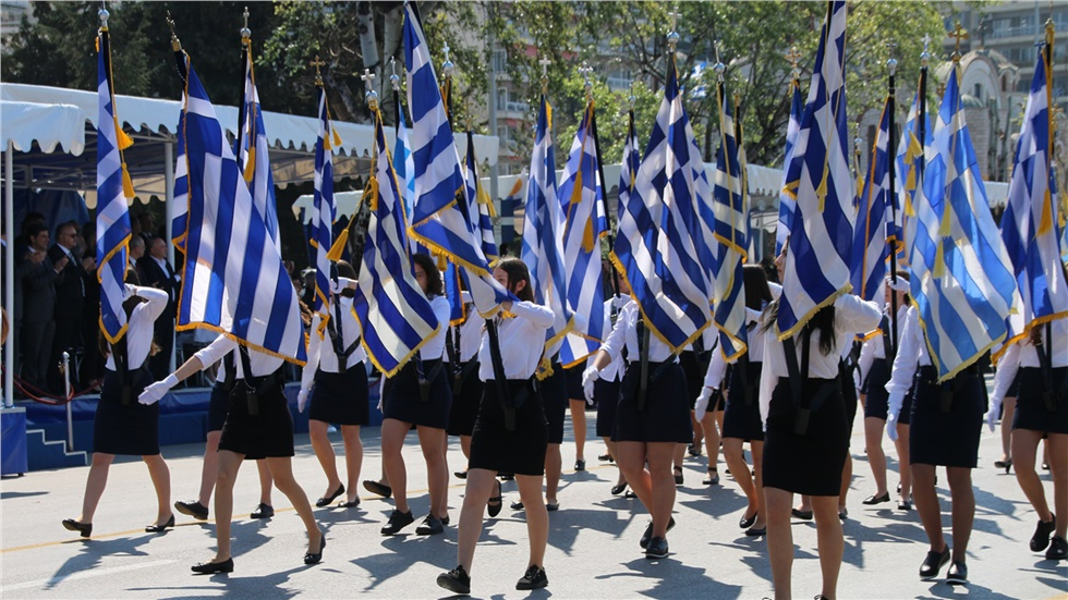 Student Parade | Thessaloniki | 25th March 2019