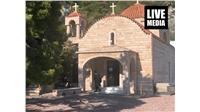 Η Ιερά Μονή του Οσίου Παταπίου στο Λουτράκι, βρίσκεται σε κτηριακό...