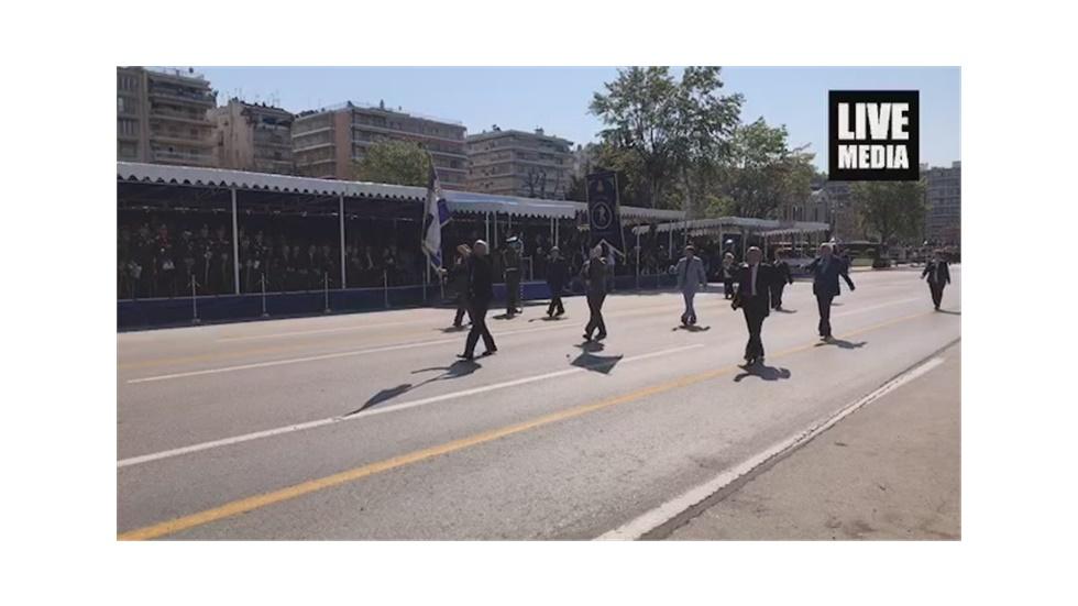 Live: Η μαθητική παρέλαση στη Θεσσαλονίκη - 25 Μαρτίου 2019