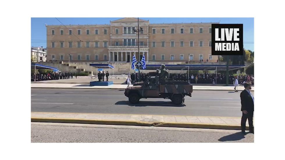 Live: Στρατιωτική Παρέλαση - Αθήνα - 25η Μαρτίου