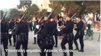 Λευκός Πύργος Θεσσαλονίκη - υποστολή της Σημαίας