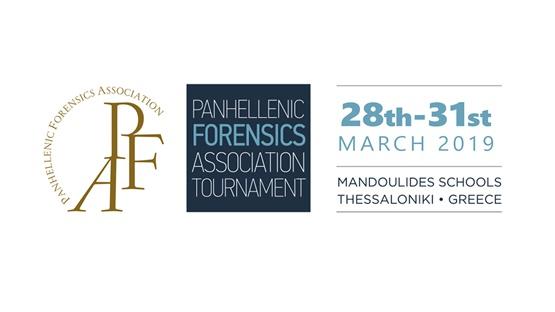 Panhellenic Forensics Association Tournament| Εκπαιδευτήρια Μαντουλίδη