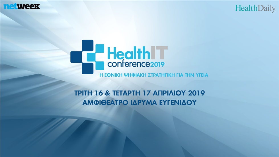 Congresses | Health-IT Conference '19