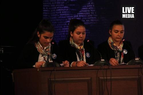 7ο Διεθνές Μαθητικό Συνέδριο Λογοτεχνίας Κωνσταντινούπολη