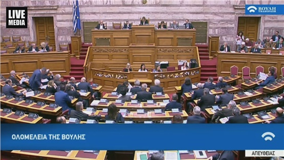 Στην Ολομέλεια της Βουλής σήμερα το θέμα των γερμανικών αποζημιώσεων