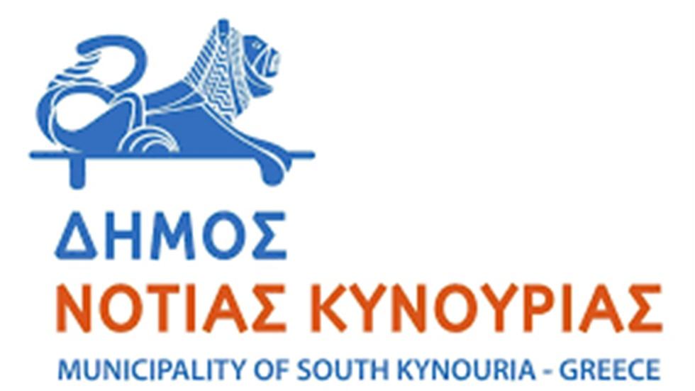 Πασχαλινά έθιμα από τη Νότια Κυνουρία… στο αεροδρόμιο της Αθήνας!...