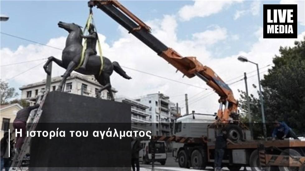 Με τους Στύλους του Ολυμπίου Διός γειτονεύει το άγαλμα του έφιππου...