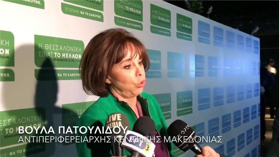 Στην εκδήλωση του υποψήφιου Δημάρχου Θεσσαλονίκης Γιώργου Ορφανού...