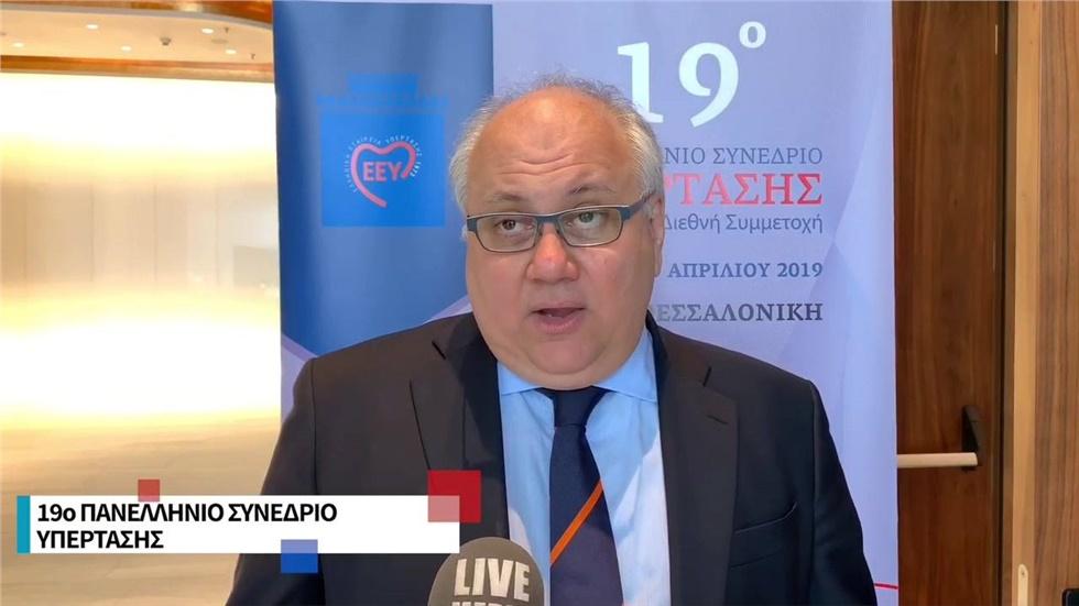 Παπαδόπουλος Δ. - Καρδιολόγος, Διευθυντής ΕΣΥ, Καρδιολογική...