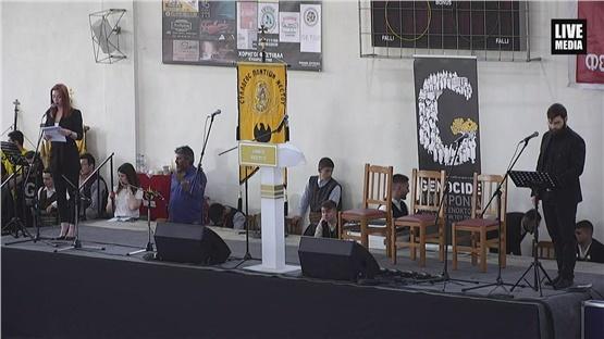Τώρα ζωντανά στο Livemedia το 11ο Παιδικό - Εφηβικό Φεστιβάλ...