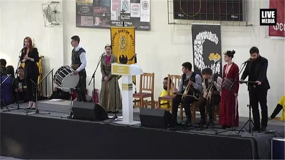 Χορός Κοινού | 11ο Παιδικό - Εφηβικό Φεστιβάλ Ποντιακών Χορών