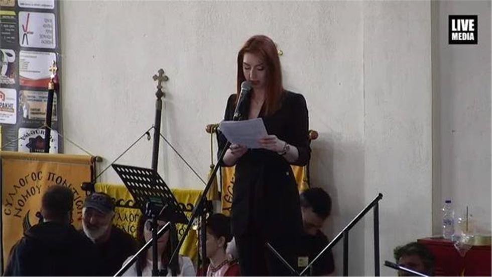 Φόρος τιμής στην Αείμνηστη Α.Ελευθεριάδου