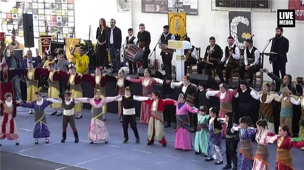 Τα Σωματεία της Θράκης | 11ο Παιδικό - Εφηβικό Φεστιβάλ Ποντιακών...
