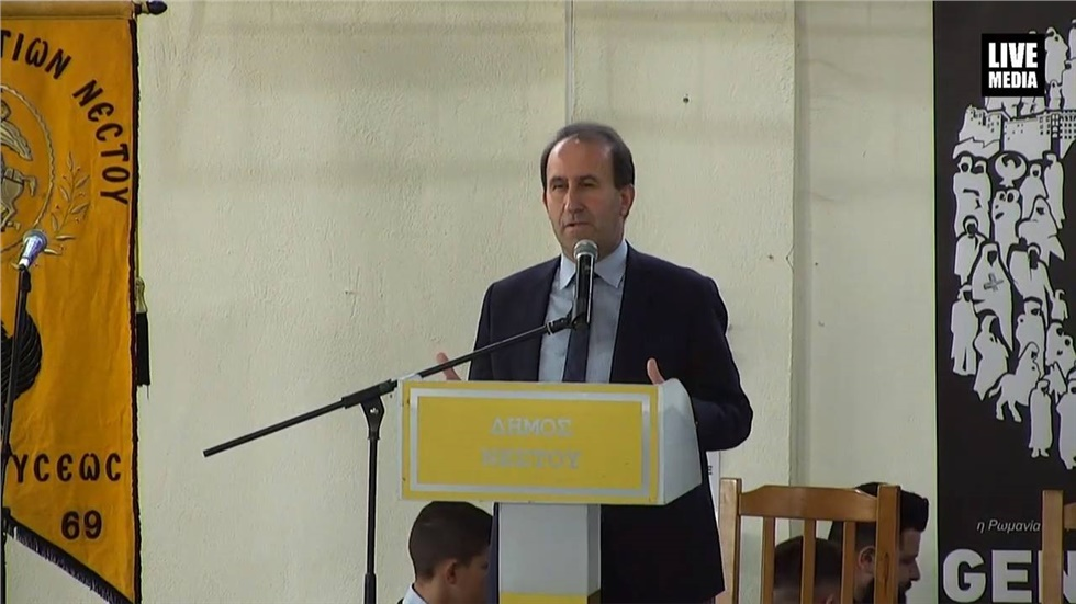 Δήμαρχος Νέστου Ε.Τσομπανόπουλος | 11ο Παιδικό - Εφηβικό Φεστιβάλ...