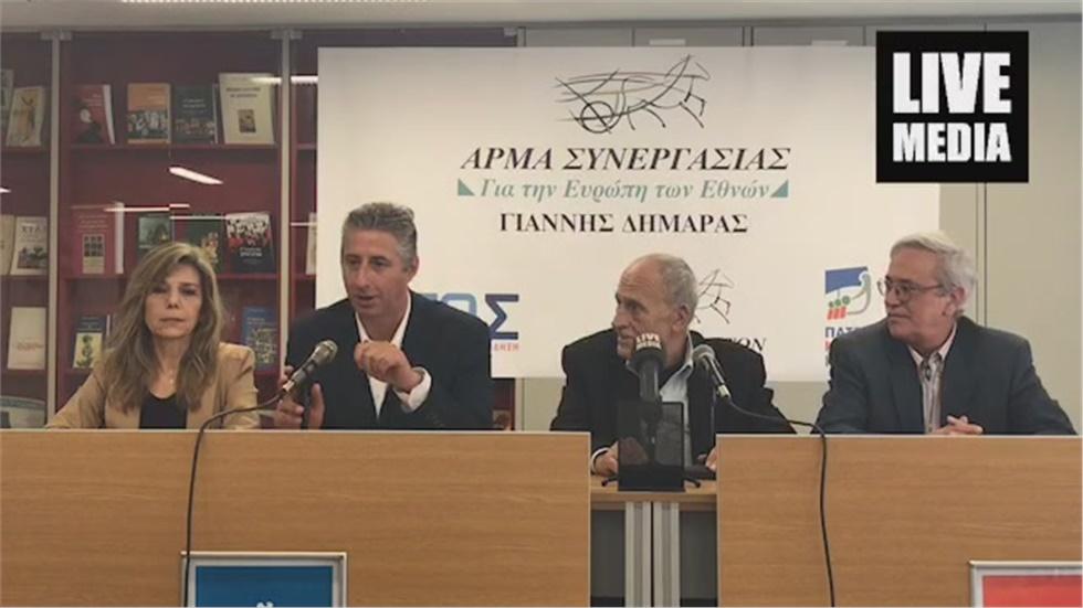 Events | Tο  «Άρμα Συνεργασίας» παρουσιάζει το ευρωψηφοδέλτιό του