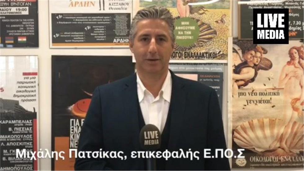 Το ευρωψηφοδέλτιό του παρουσίασε το «Άρμα Συνεργασίας»