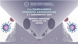 11th Panhellenic Congress of Immunology