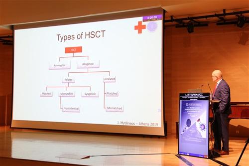 11ο Πανελλήνιο Συνέδριο Ανοσολογίας