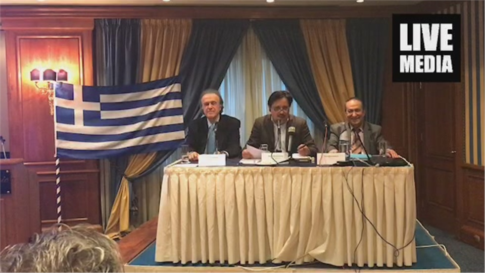 Events | «Μακεδονία, η επόμενη μέρα»