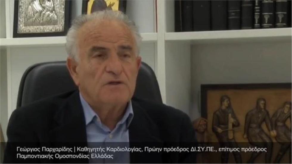 100χρόνια από τη Γενοκτονία των Ελλήνων του Πόντου. Ποια ήταν...