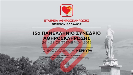 15th Panhellenic Atherosclerosis Congress