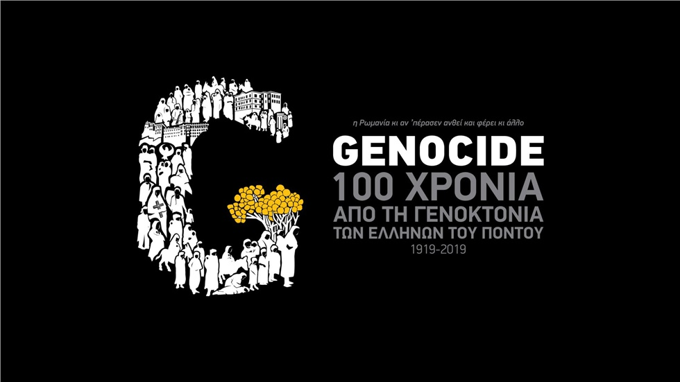 The logo commemorating 100 years since the Pontian Genocide is...