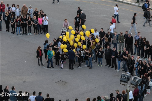 """Το επετειακό λόγοτυπο της γενοκτονίας """"ζωντανεύει"""" με ανθρώπινο σχηματισμό στη Θεσσαλονίκη"""