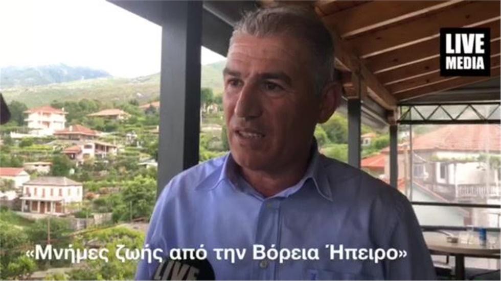 Συγκλονίζει η Μαρτυρία Βορειοηπειρώτη για το πώς έφτασε στην Ελλάδα πρίν από 25 χρόνια