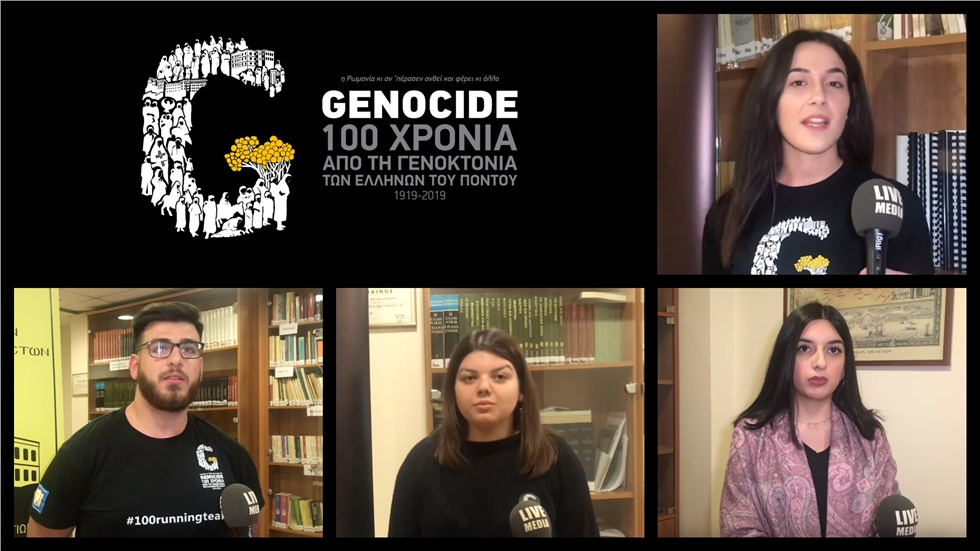 Young Pontians talk about the 100th anniversary of Pontian Genocide