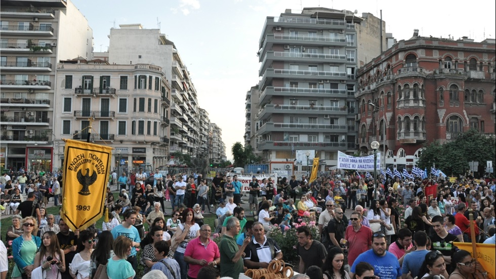 Thessaloniki: Memorial events on the day of the Pontic Genocide