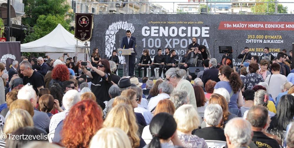 Θεσσαλονίκη 100 χρόνια Γενοκτονία 19 Μαΐου 2019