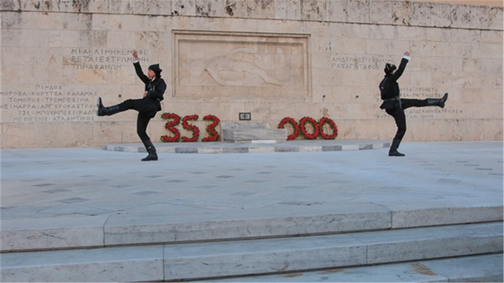 Athens: Memorial events on the day of the Pontic Genocide