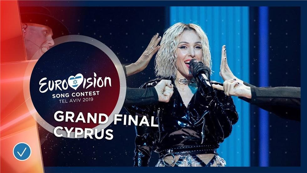 TAMTA Eurovision