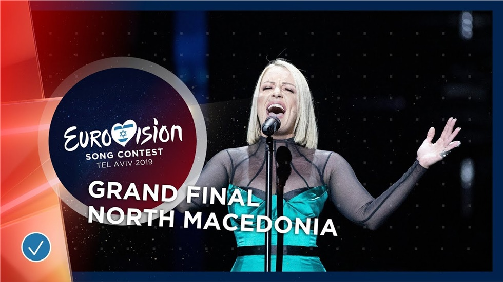 Δείτε εδώ το τραγούδι των Σκοπίων - Βόρειας Μακεδονίας  Ψηλά στις ψήφους των επιτροπών