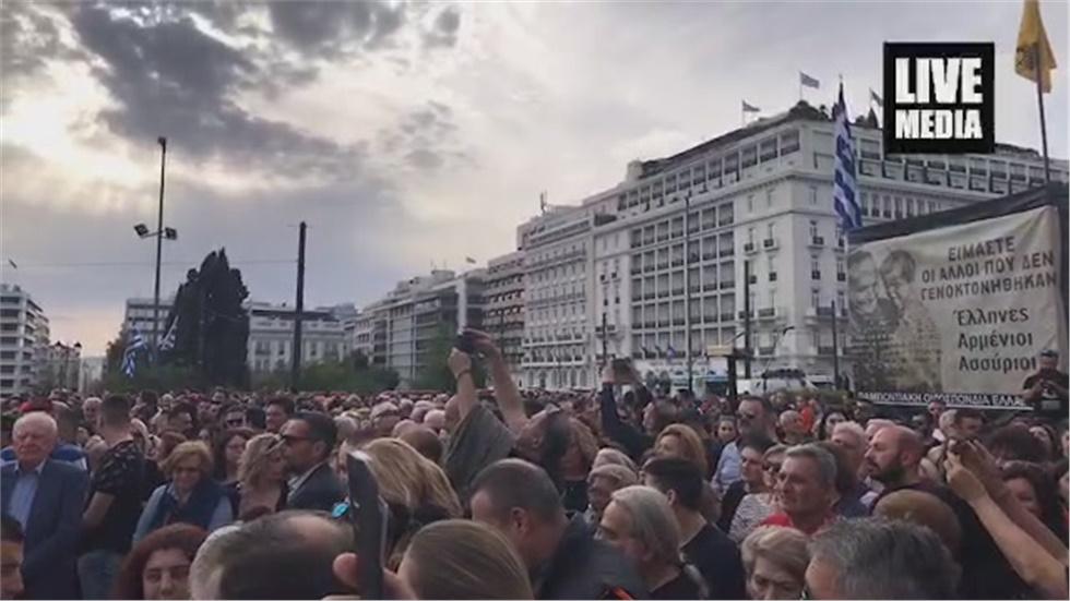 Events | Εκατό χρόνια από τη Γενοκτονία τουΠοντιακού Ελληνισμού. Εκδηλώσεις...