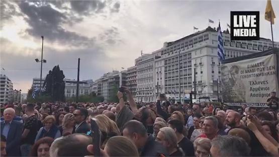 Εκατό χρόνια από τη Γενοκτονία τουΠοντιακού Ελληνισμού. Εκδηλώσεις...