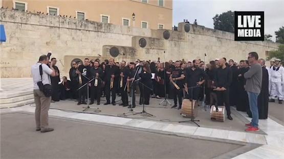 Εκδηλώσεις μνήμης στο Σύνταγμα για τα 100 χρόνια από τη Γενοκτονία...