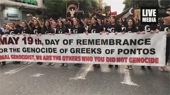 Με την πορεία προς το τουρκικό προξενείο κορυφώθηκαν οι εκδηλώσεις...