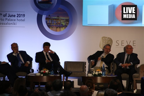EXPORT SUMMIT VII: Fostering Maritime Economy